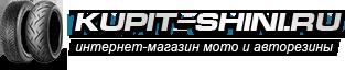 Интернет магазин моторезины. Купить мотошины в Москве.